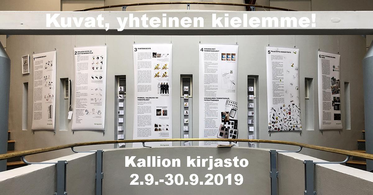 Kuva Kallion kirjaston näyttelystä